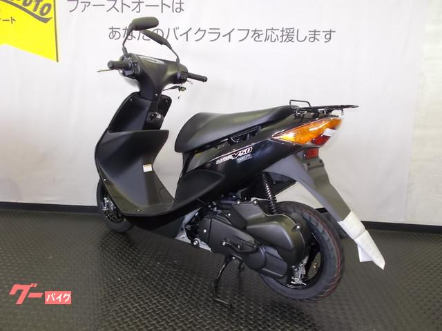 スズキ アドレスV50の画像(大阪府