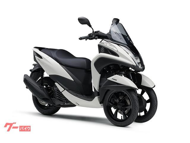 トリシティ155 ABS 2019年モデル