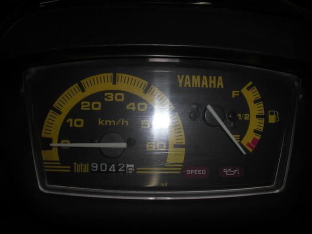 ヤマハ スーパーJOG ZRの画像(大阪府