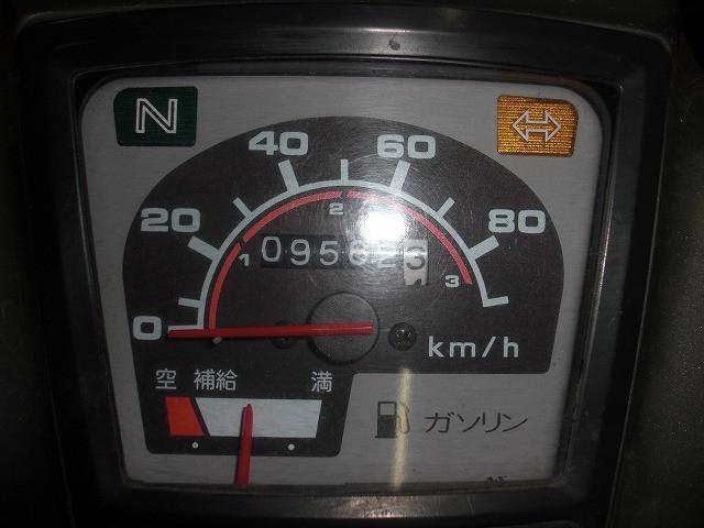 ホンダ スーパーカブ90カスタムの画像(大阪府