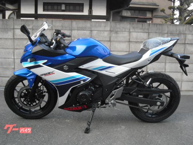 スズキ GSX250Rの画像(兵庫県