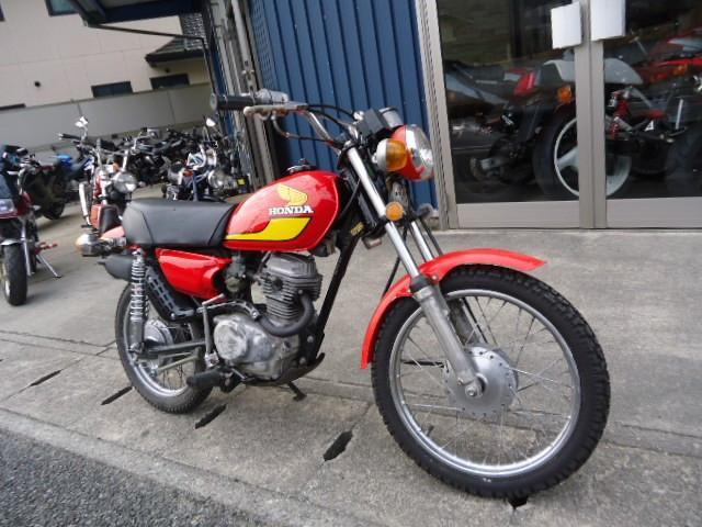 ホンダ XE50の画像(兵庫県