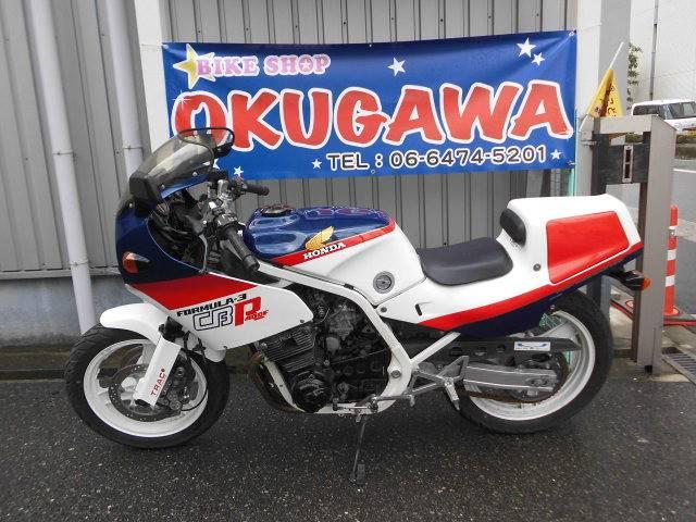 ホンダ CBR400F F3ノーマル車の画像(大阪府