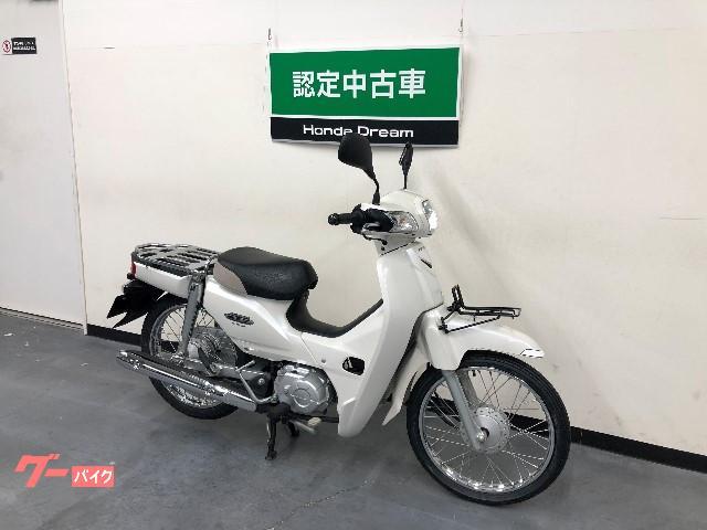 ホンダ スーパーカブ110 認定中古車の画像(大阪府