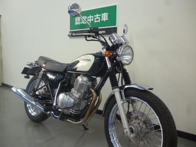 ホンダ CB400SS認定中古車の画像(大阪府