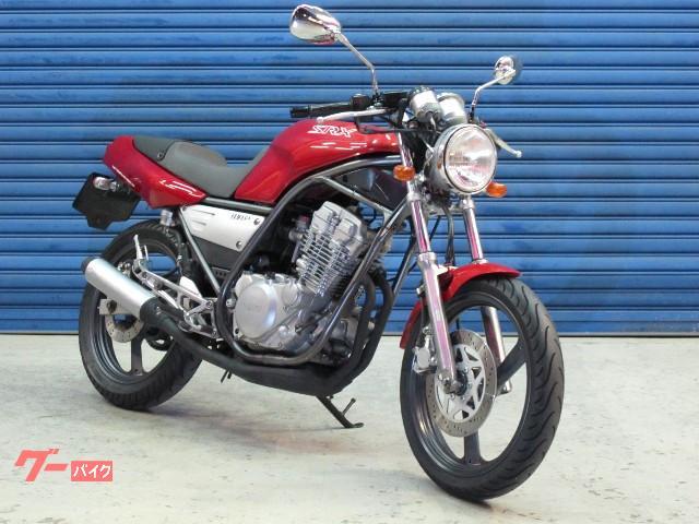 ヤマハ SRX250の画像(兵庫県