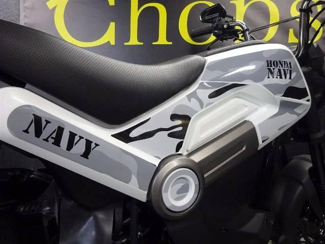 ホンダ NAVI110 グレーカモフラージュデザインの画像(大阪府