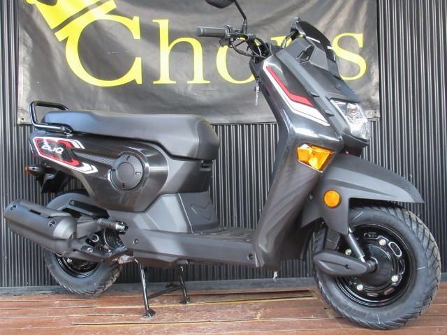 ホンダ CLIQ 110 メットインスクーターの画像(大阪府