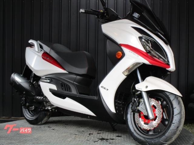 G−DINK250 ABS 最新モデル新車