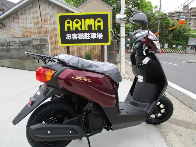 ヤマハ JOG 2018年最新モデル AY01型の画像(兵庫県