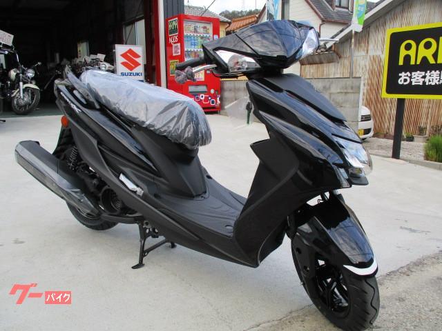 シグナスX SR 最新モデル