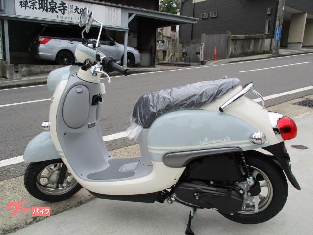ヤマハ ビーノ 最新モデルの画像(兵庫県