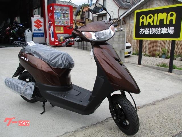 JOG 2021年最新モデル