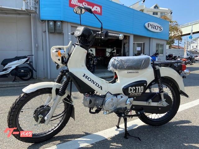 ホンダ クロスカブ110 新車 現行最新モデルの画像(兵庫県