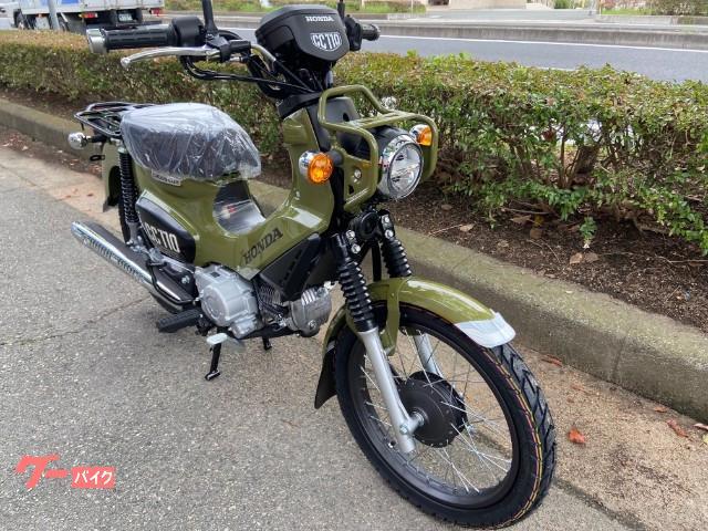 ホンダ クロスカブ110 新車 2021最新モデルの画像(兵庫県