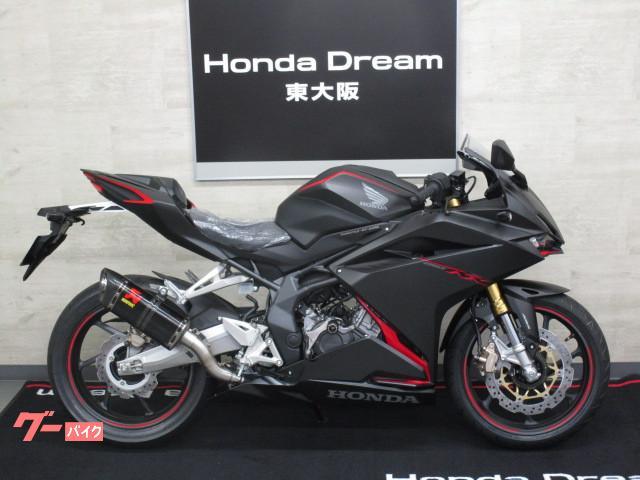 ホンダ CBR250RR ABS カスタムの画像(大阪府