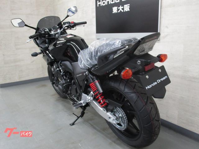ホンダ CB400Super ボルドール VTEC Revoの画像(大阪府