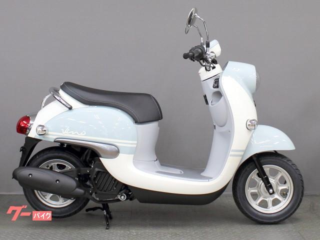 ビーノ 21年モデル 日本製 新車