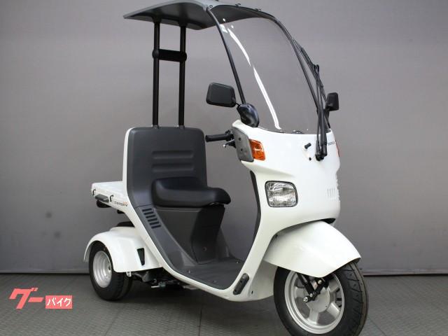 ホンダ ジャイロキャノピー 最新モデル 新車の画像(大阪府