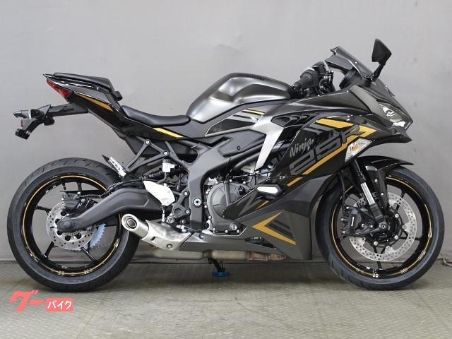 Ninja ZX−25R SE ABS 22年モデル 新車