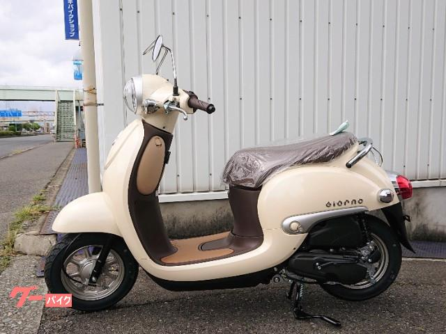 ホンダ ジョルノ 国内生産モデル 新車の画像(大阪府