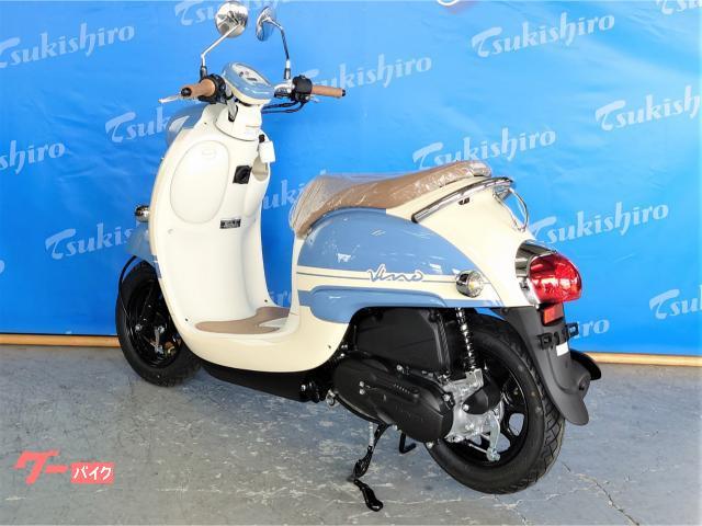 ヤマハ ビーノ 最新モデル 新車の画像(大阪府