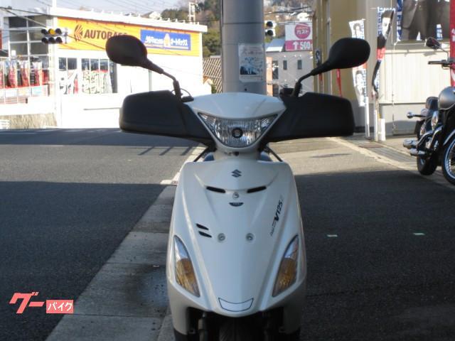 スズキ アドレスV125Sリミテッドの画像(兵庫県