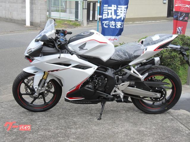 ホンダ CBR250RR ABSの画像(兵庫県