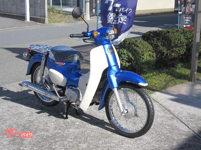 ホンダ スーパーカブ110の画像(兵庫県