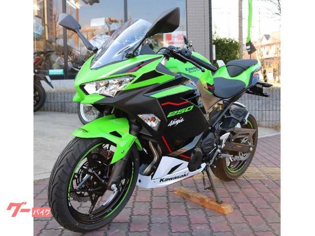 カワサキ Ninja 250の画像(兵庫県