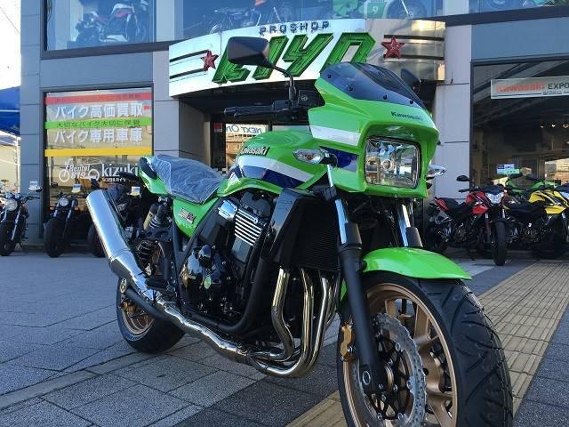 カワサキ ZRX1200DAEG Final Editionの画像(兵庫県
