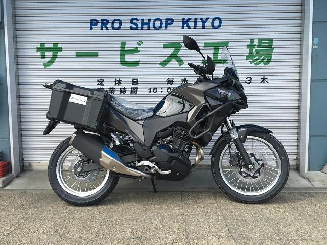 カワサキ VERSYSーX 250 ツアラーの画像(兵庫県