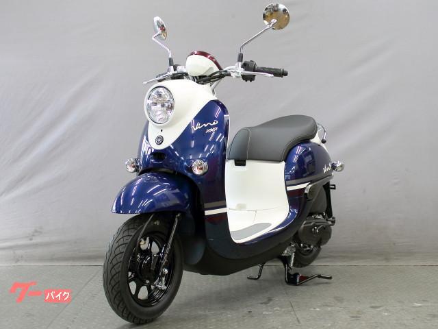 ヤマハ ビーノ 最新モデル 日本製 新車の画像(京都府