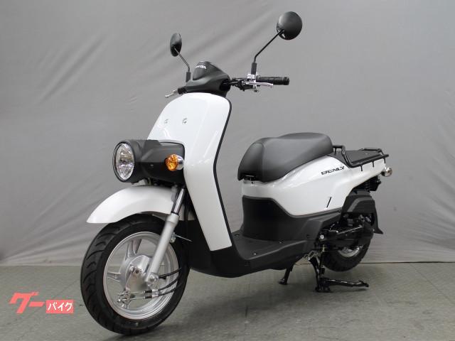 ホンダ ベンリィ 最新モデル 新車の画像(京都府