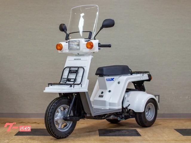 ホンダ ジャイロXスタンダード 最新モデル 新車の画像(京都府