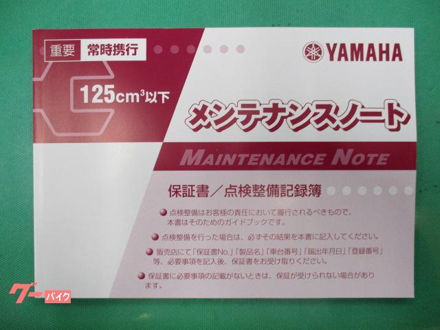 ヤマハ AXIS Zの画像(兵庫県