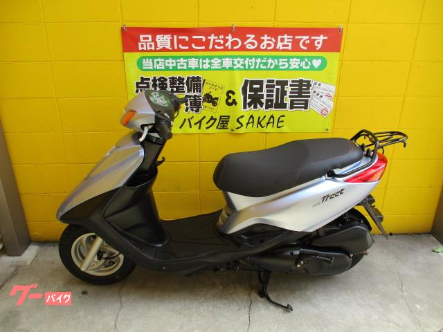 ヤマハ AXISトリート SE53Jモデルの画像(兵庫県
