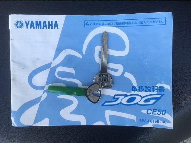 ヤマハ JOG SA36J 4サイクル 2010年の画像(兵庫県