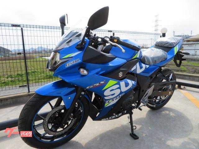 スズキ GSX250R GPカラー 2020の画像(兵庫県