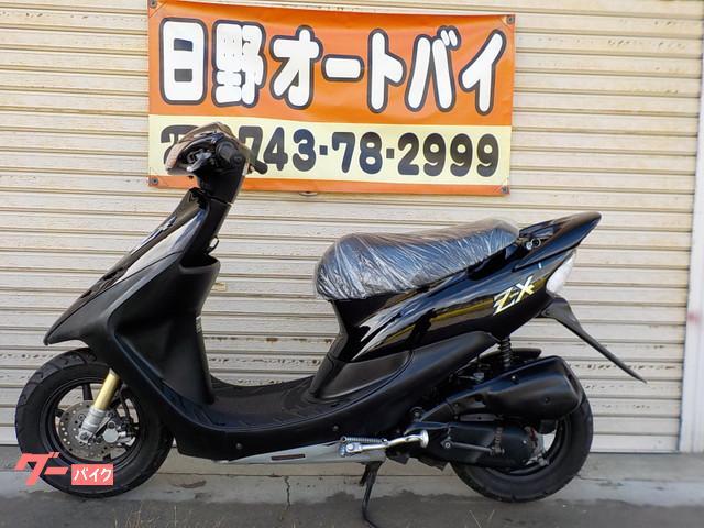 ホンダ ライブDio ZX全塗装の画像(奈良県