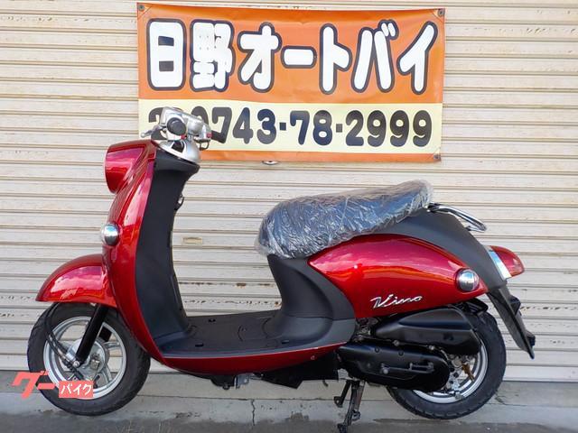 ヤマハ ビーノ4スト エンジンOH済タイヤ新品の画像(奈良県