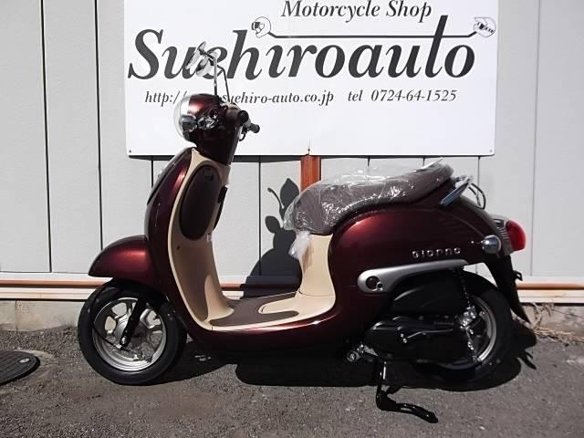 ホンダ ジョルノ 国内生産 新車の画像(大阪府