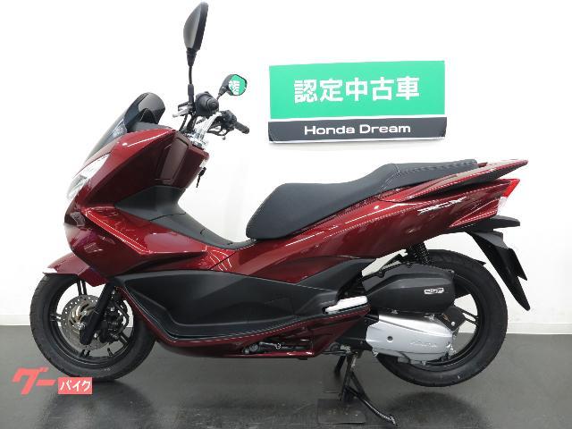 ホンダ PCX 認定中古車の画像(京都府