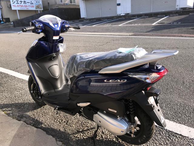 ホンダ リード125 JF45型 国内正規 新車の画像(兵庫県