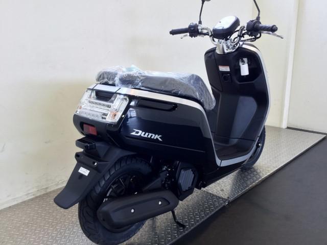 ホンダ ダンク 2018年モデル 新型 PGM-FIの画像(兵庫県