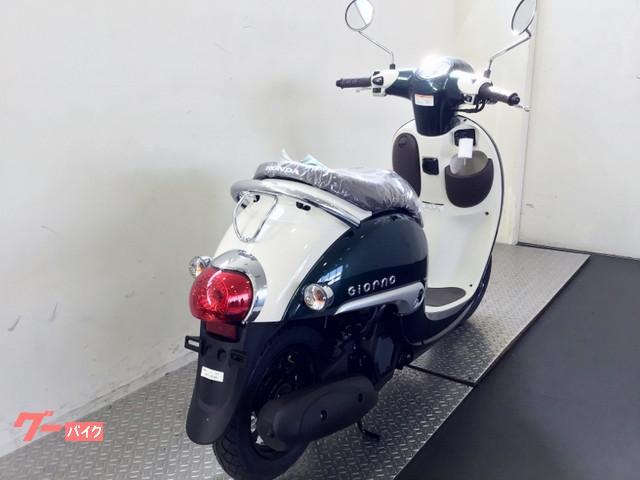 ホンダ ジョルノ デラックス 新車 現行最新モデルの画像(兵庫県