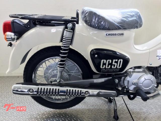 ホンダ クロスカブ50 新車 現行最新モデルの画像(兵庫県