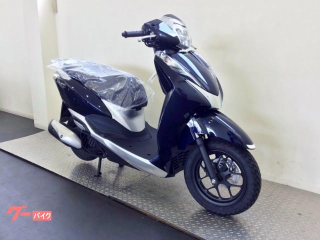 ホンダ リード125 新車 2020年モデル ツートーン色の画像(兵庫県