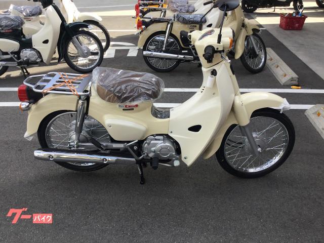 ホンダ スーパーカブ110 新車の画像(兵庫県