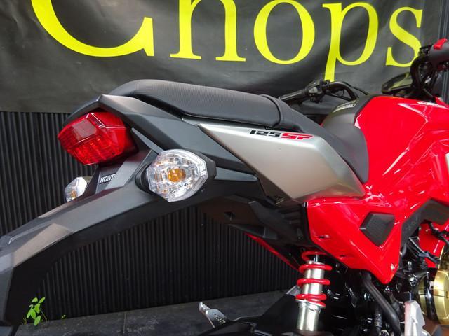 ホンダ グロム ABS 国内未導入モデル レッドGホイールSPLの画像(大阪府
